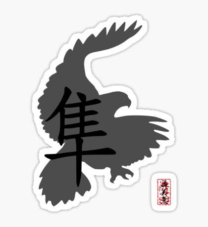 Falcon Japanese Kanji T-shirt Sticker