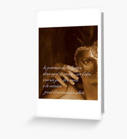 puoi diventare un altro © 2009 patricia vannucci  Greeting Card