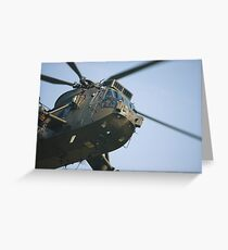 Chopper Greeting Card