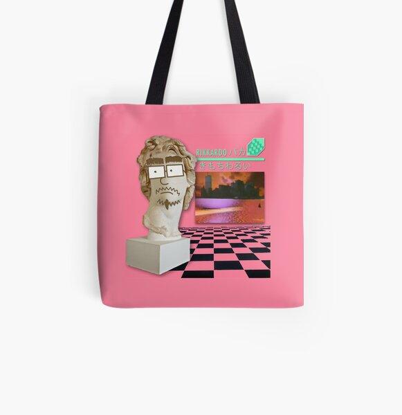 Rikkardo Macintosh Plus バカ All Over Print Tote Bag