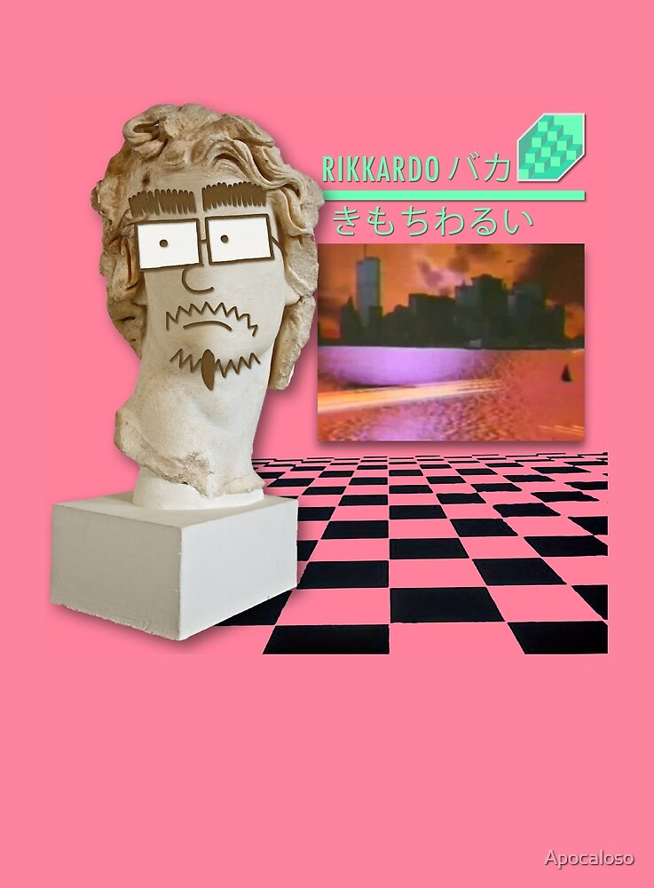 Rikkardo Macintosh Plus バカ by Apocaloso