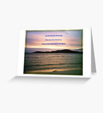 Sunrise/Sunset Scapes Banner Greeting Card