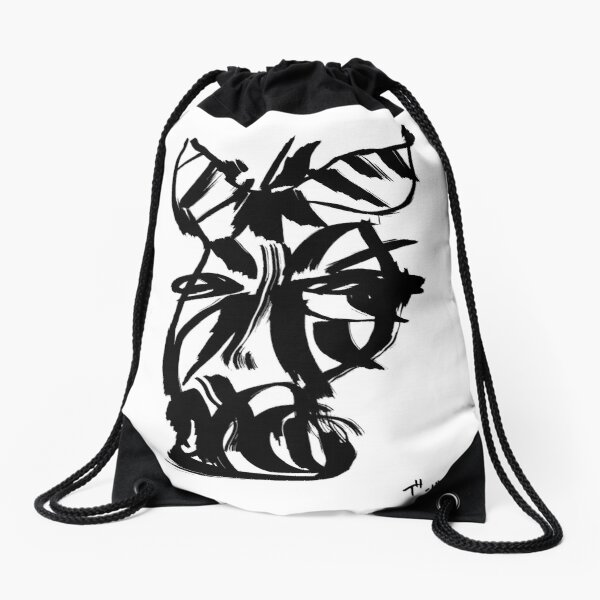 Zebra - fusion of pen strokes Drawstring Bag