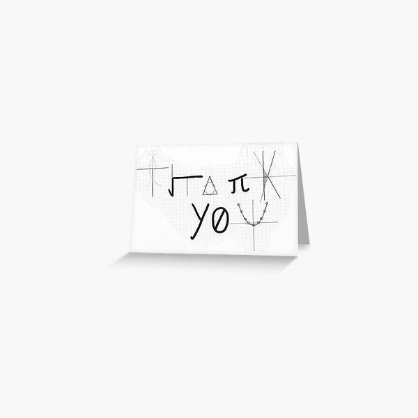 Tarjeta de agradecimiento matemática Tarjetas de felicitación