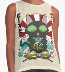 Lucky Love and Peace Contrast Tank