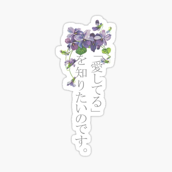 Violet Evergarden Sticker