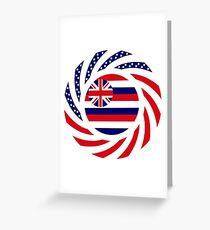 Hawaiian Murican Patriot Flag Series Greeting Card
