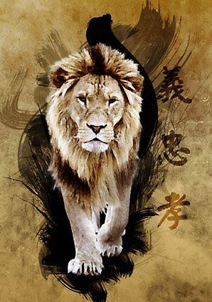 Lion by Henrykiki