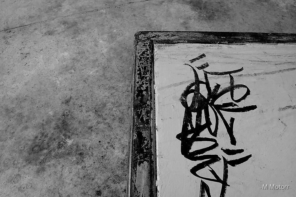 Arte by M Motorr