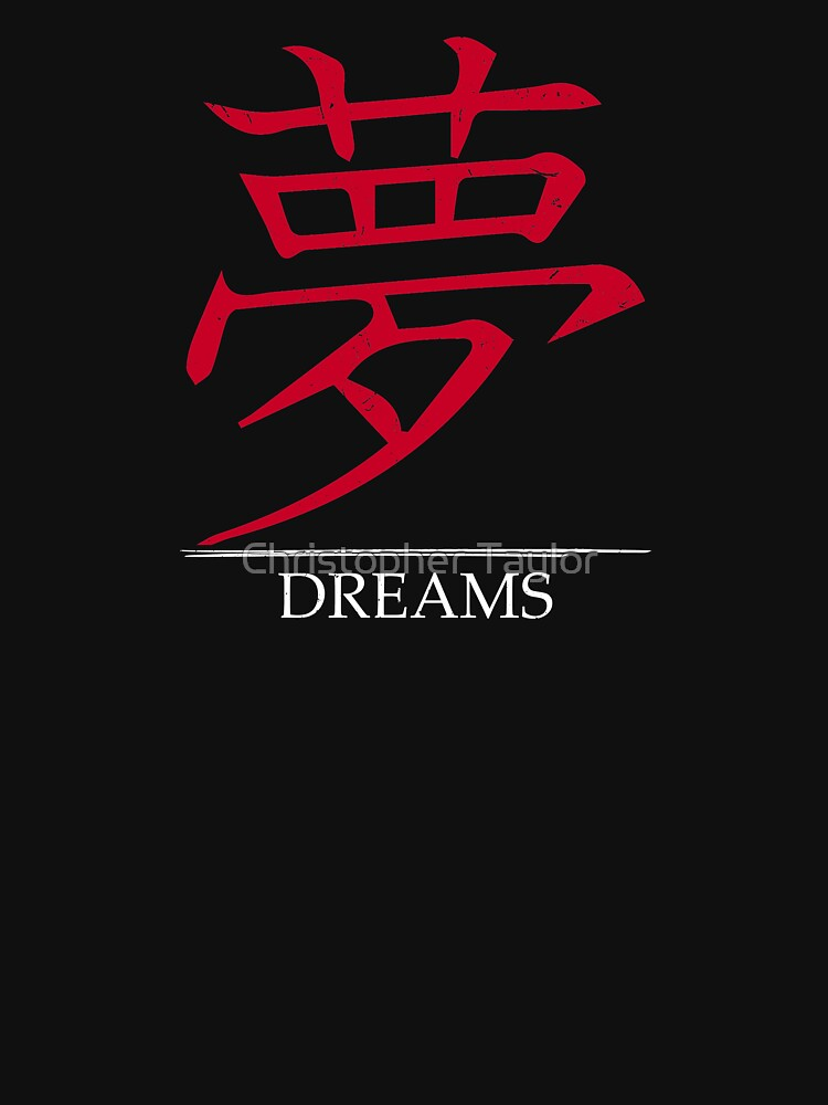 Japanese Symbol For Dreams Kanji Unisex T Shirt By Ctaylorscs