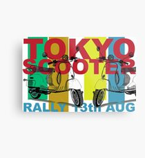 Tokyo Scooter Rally Poster  Metal Print