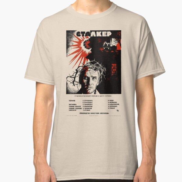 Stalker (Сталкер) Classic T-Shirt