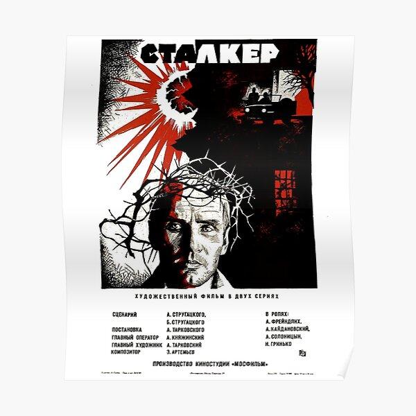 Stalker (Сталкер) Poster
