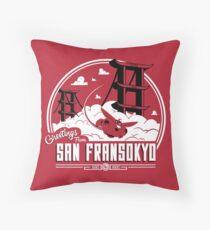 Greetings from San Fransokyo Throw Pillow