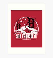 Greetings from San Fransokyo Art Print