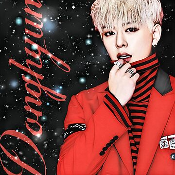 Donghyun by WonhoTrash