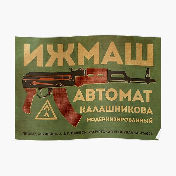 AK-47 (Green) Poster