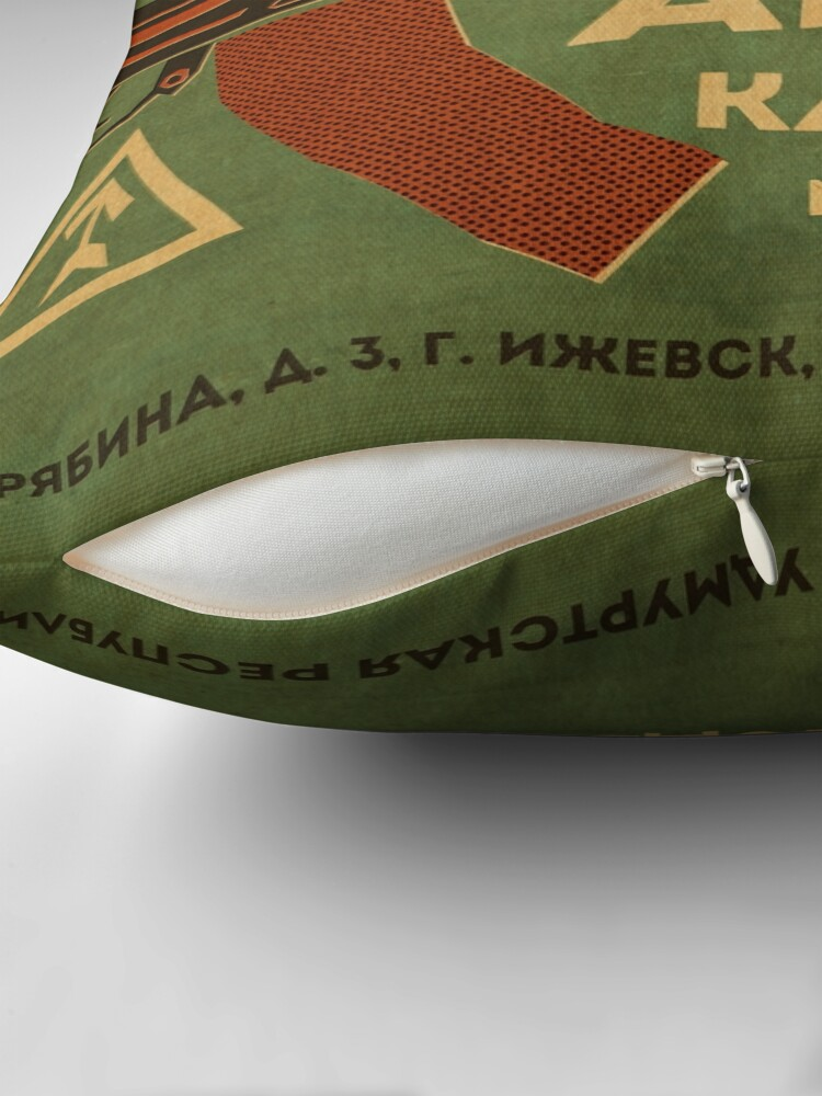 Alternate view of AK-47 (Green) Throw Pillow