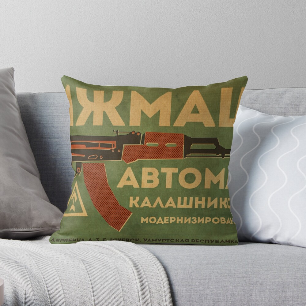 AK-47 (Green) Throw Pillow