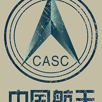 CASC Chinese Space Administration Vintage Emblem by Lidra