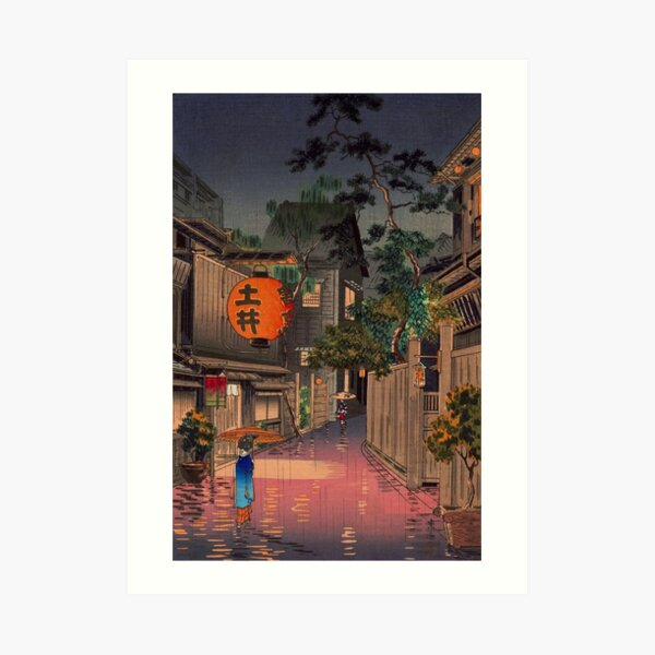 Nuit rue pluie Impression artistique