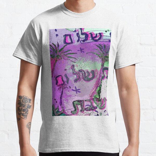 Pink shabbat shalom oasis Classic T-Shirt