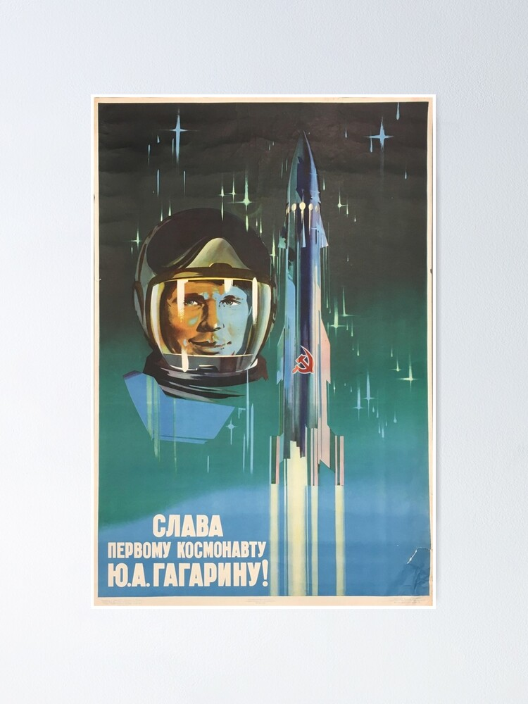 Alternate view of 'Glory to the first cosmonaut Yuri Gagarin!' Retro 1960's USSR Space-Race propaganda poster of Cosmonaut Yuri Gagarin in Space Poster