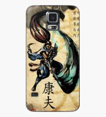 Yasuo & the Determined Tempestuous Blade Case/Skin for Samsung Galaxy