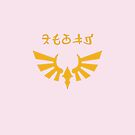 """""""Himare"""" Princess in Hylian - Light Gold on Pale Pink by Sarinilli"""