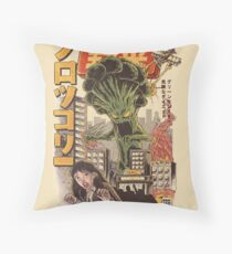 THE BROCCOZILLA Throw Pillow
