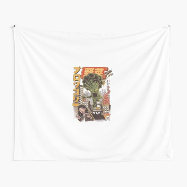 THE BROCCOZILLA Tapestry