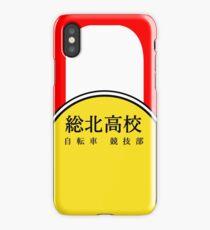 Sohoku Bicycle Club | Yowapeda iPhone Case/Skin