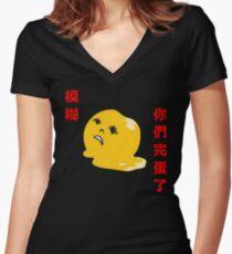 Blur - Ihr alle zum Scheitern verurteilt Tailliertes T-Shirt mit V-Ausschnitt