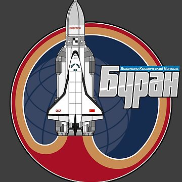 BURAN - The Soviet Shuttle by TheHighFrontier