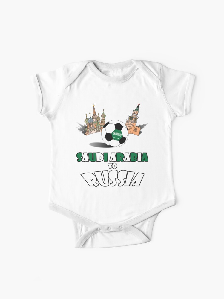 size 40 26373 231fa Saudi Arabia National Soccer Team to Russia T-Shirt | Baby One-Piece