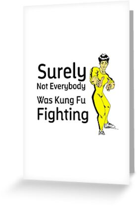 surely not everybody was kung fu fighting quote funny saying kung fu gift for brother gift for sister best friend quotes gift gift for boyfriend