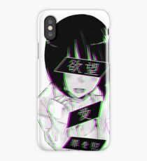 LUST (alternative)- Sad Japanese Aesthetic iPhone Case
