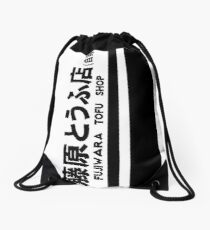 legend speed Drawstring Bag