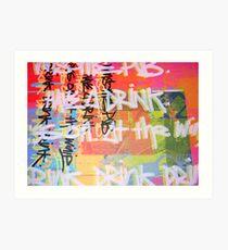 Silk screen print Art Print