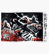 WWII American Bombers over Japan Poster
