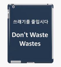 Bad Translation- Don't Waste Wastes 쓰래기를 줄입시다  iPad Case/Skin