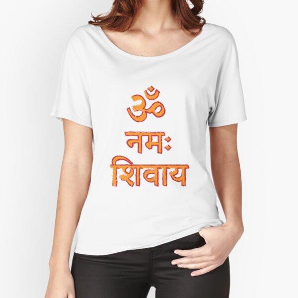 OM NAMAH SHIVAY (SANSKRIT) Relaxed Fit T-Shirt