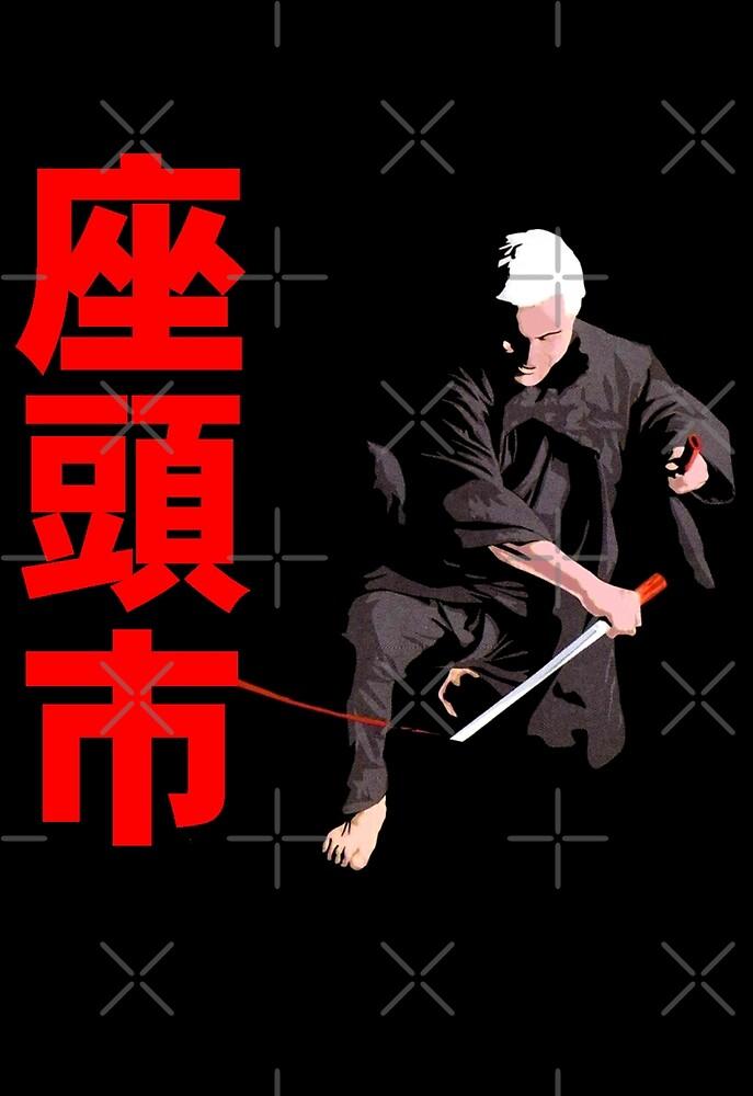 Zatoichi - The Blind Swordsman by Glennascaul