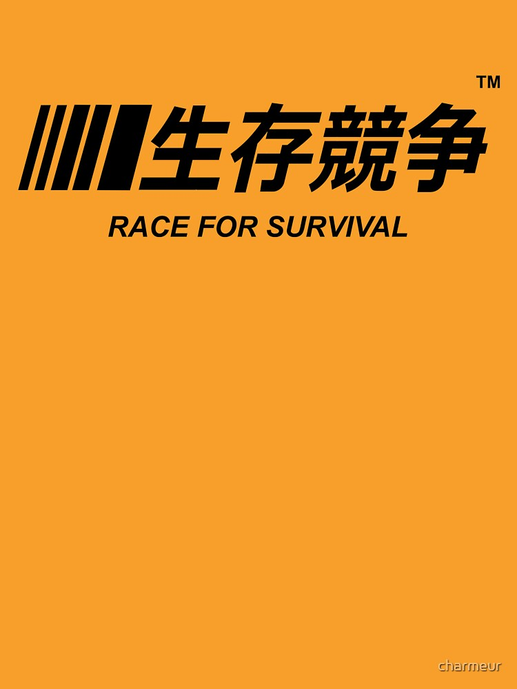 Nascar Race for survival by charmeur