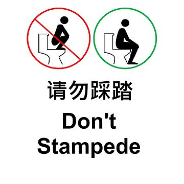 Bad Translation - Don't stampede 请勿踩踏 by andrewloable