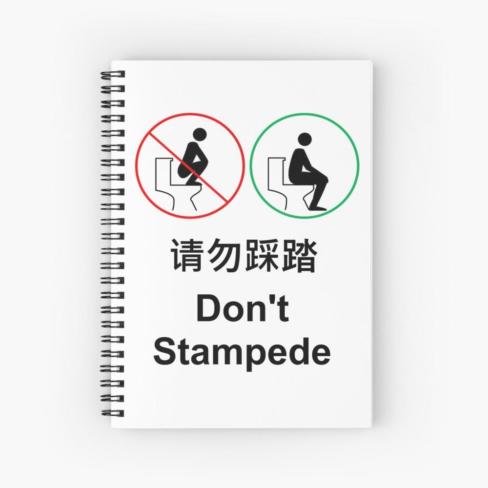 Schlechte Übersetzung - Stampe nicht 请勿 踩踏 Spiralblock