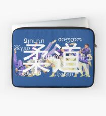 Judo / Дзюдо / 柔道 Laptop Sleeve