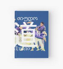 Judo / Дзюдо / 柔道 Hardcover Journal