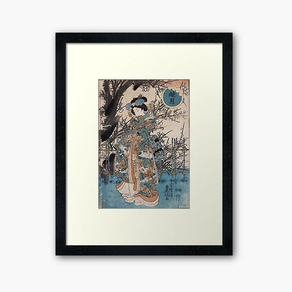 Classic Vintage Ukiyo-e Japanese Art Geisha Portrait Framed Art Print