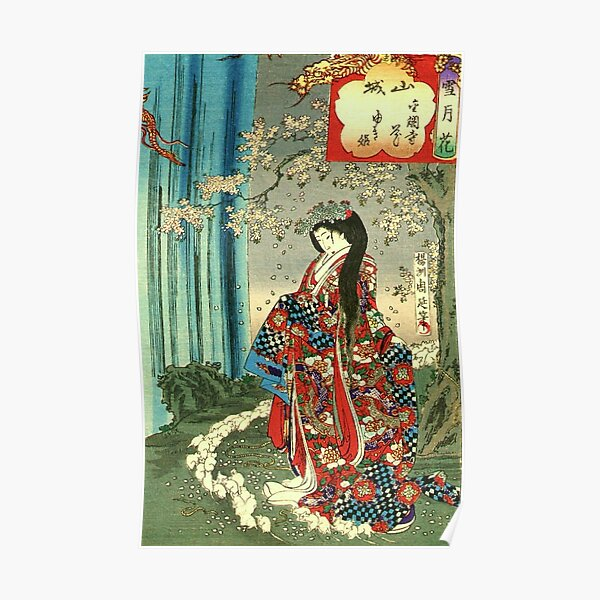 Japanese Classic Geisha Lady - Japan Art Poster